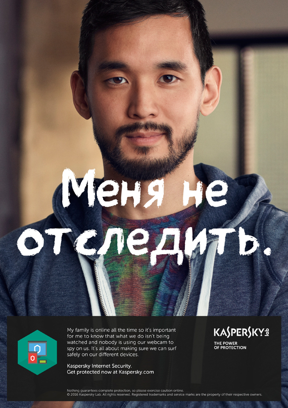 KASPERSKY UNHACKABLE ASIA